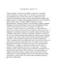 Roman Mints Bio Russian